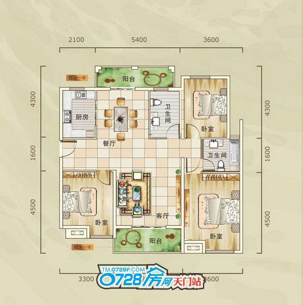 碧水园在户型设计上独具特色,90-138平方米(建筑面积),两房,三