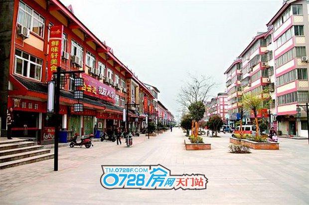 陆羽美食街