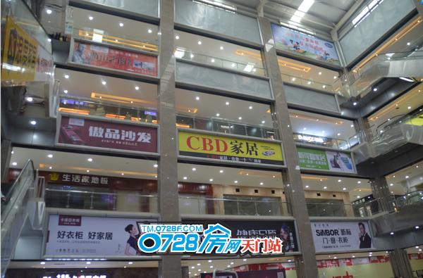 仁信国际家具馆开始营业的部分品牌