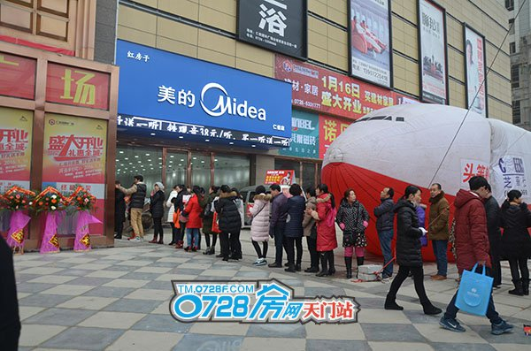 开业当天吸引了大批的民众