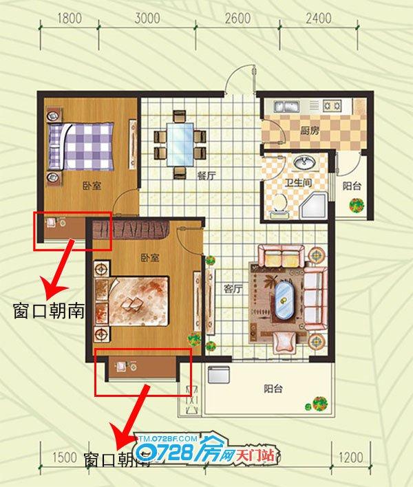 H户型户型 2室2厅1卫 建筑面积:86.45�O