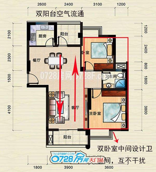 8.2米x12米的房子平面设计图展示
