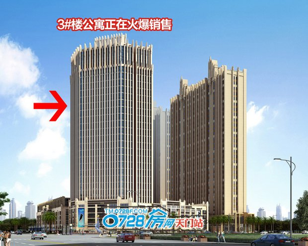 3#楼公寓正在火爆销售中