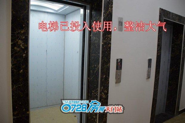 电梯已投入使用,整洁大气
