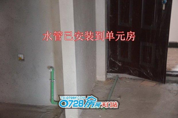 水管已安装到单元房