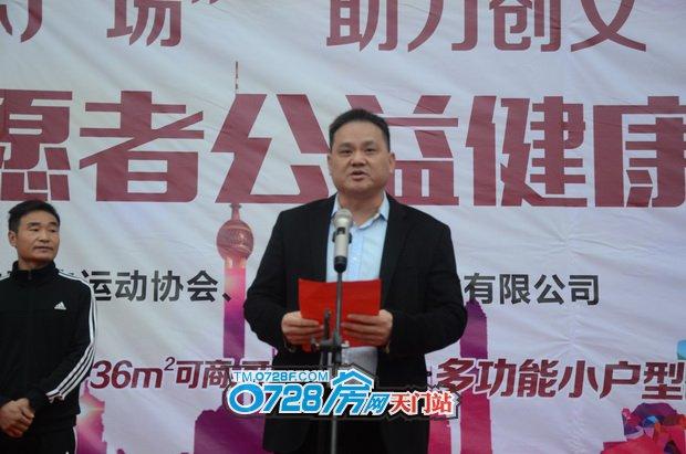 天门市仁信置业有限公司龚董事长致辞