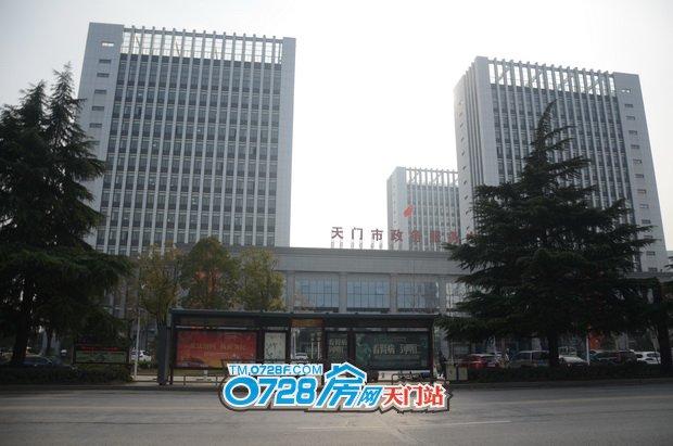 天门市政务服务中心