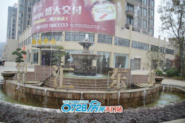 营销中心前水景喷泉