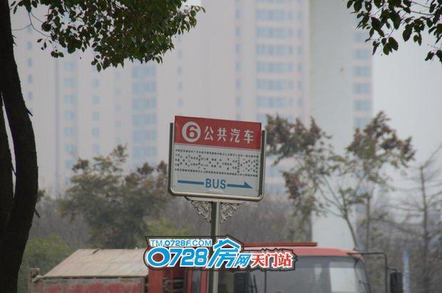 智汇东城6路公交直达