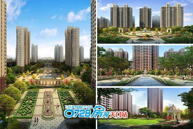汉旺世纪城规划效果图