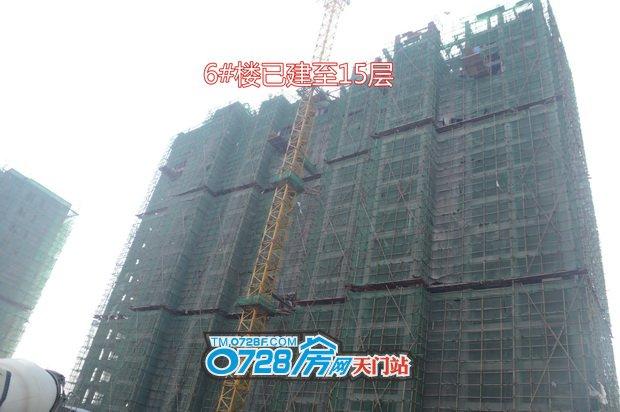 6#楼已建至15层
