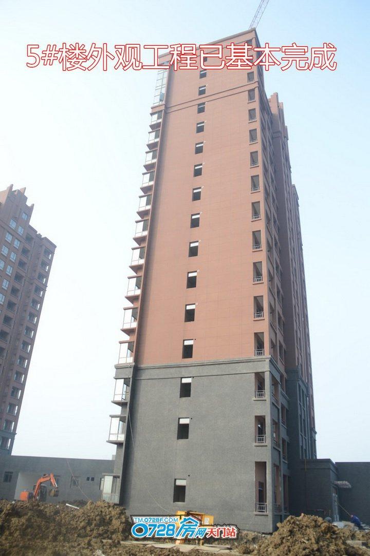 5#楼外观工程已基本完成