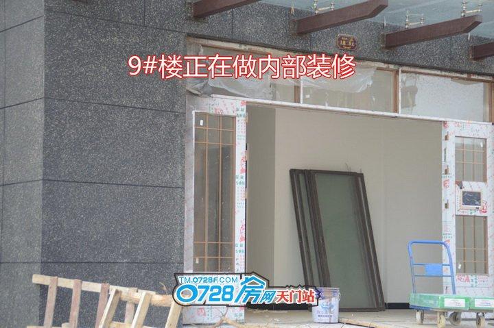 9#楼正在做内部装修