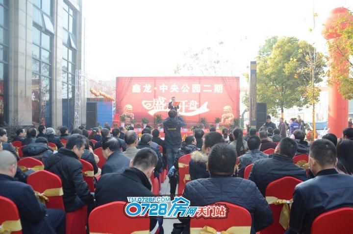 主持人介绍鑫龙中央公园最新优惠和二期项目信息