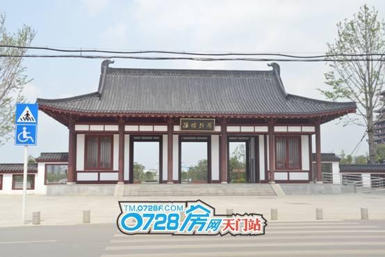 西寺路陆羽故园