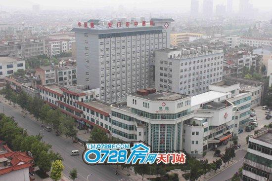 西寺路中医院