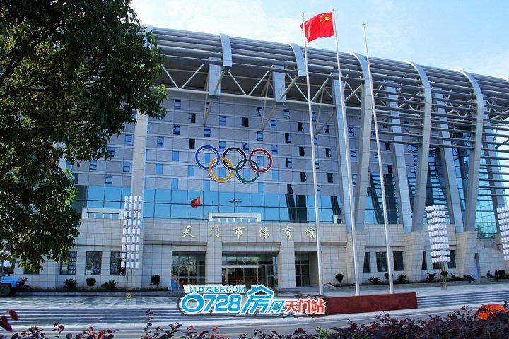 西寺路体育馆