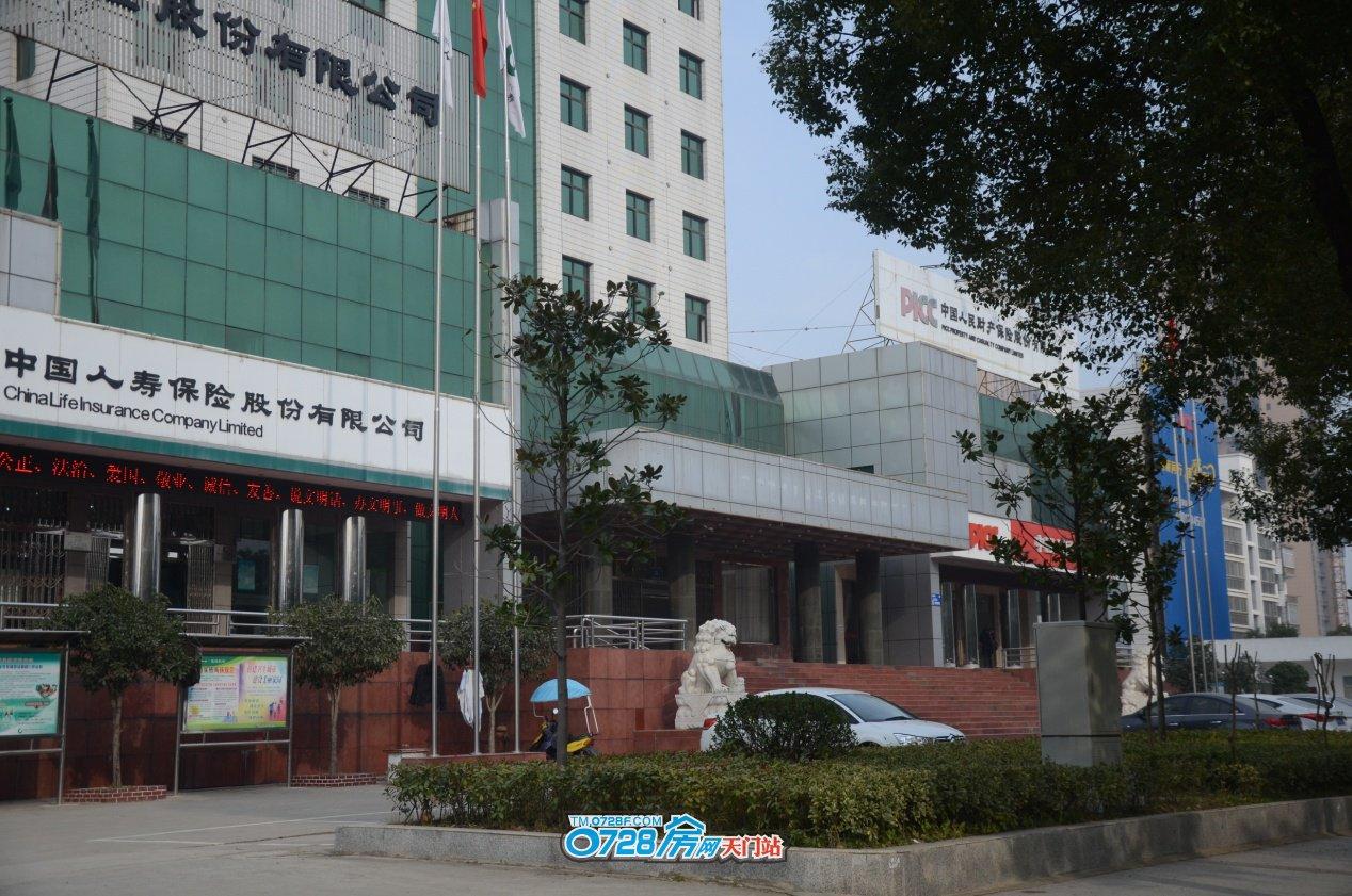 陆羽大道财保中心