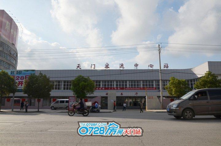 城北客运中心站