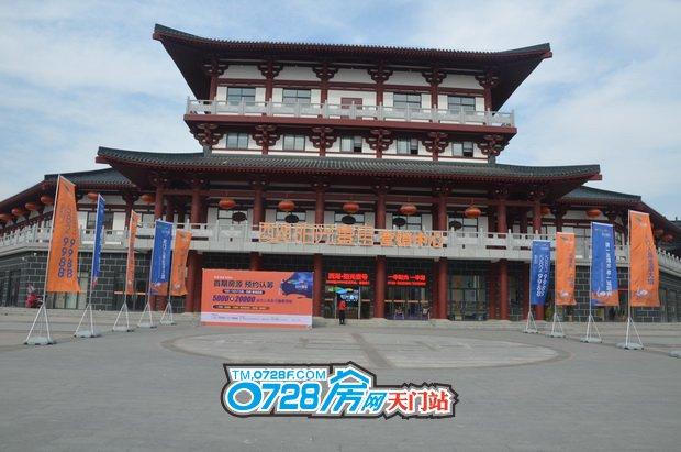西湖阳光壹号营销中心