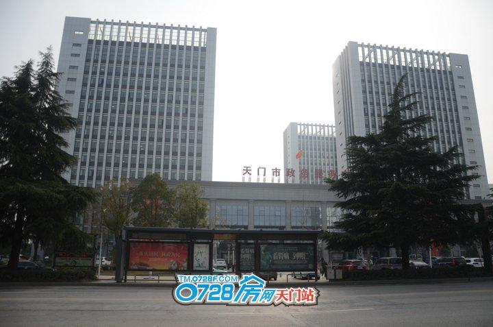 陆羽大道市民中心