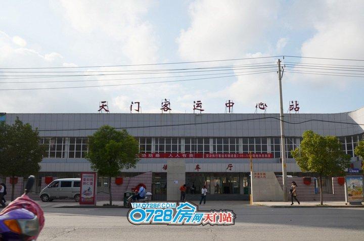 通往深圳沙湾汽车站,惠州汽车客运站,珠海上冲长途汽车站,广州珠海