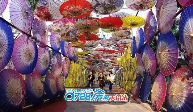 天门首届七彩油纸伞艺术节隆重开幕,门票全免费!