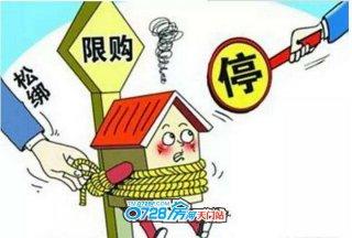 限售城市或超50个 新房转手