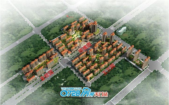 冠南汇侨城全图1.jpg