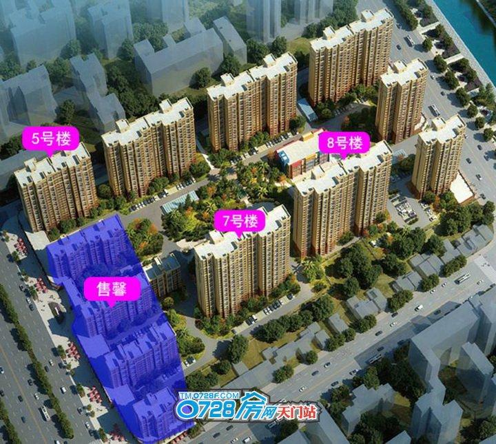 智汇东城效果图