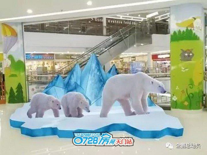 冰雪北极熊区