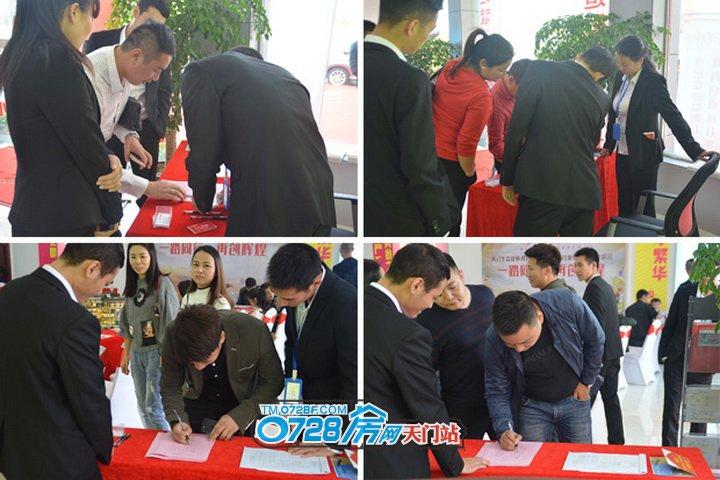 来到活动现场的教育培训机构精英及领导进行签到,领取礼品�灰徽�
