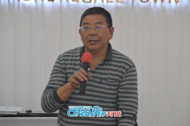 天门生态龙虾美食城美食顾问戴支国大师发表讲话