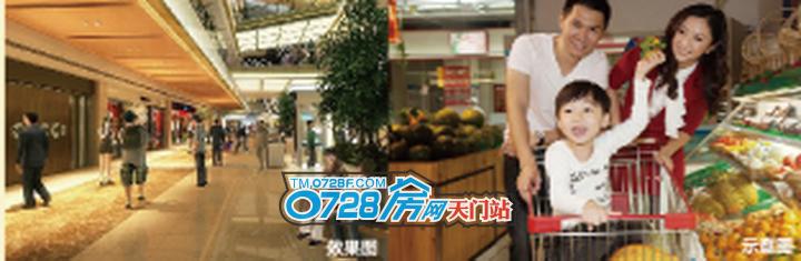 鑫龙•中央公园――繁华商圈、自带LivingMall
