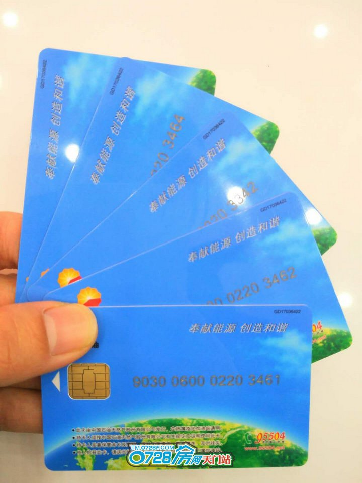 一等奖购物卡、二等奖加油卡、三等奖食用油