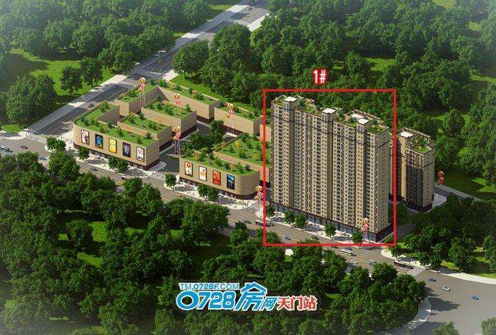 1#楼楼王与竟陵高中面对面,共由3个单元组成。