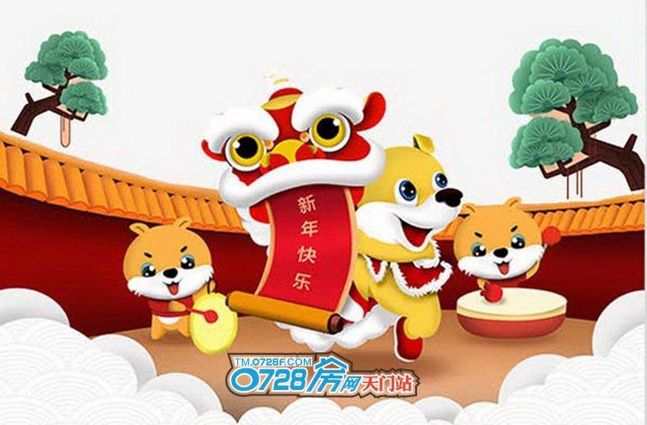 新年到,旺来到,华泰学仕府喜迎旺旺年,三重大礼等你拿!!!