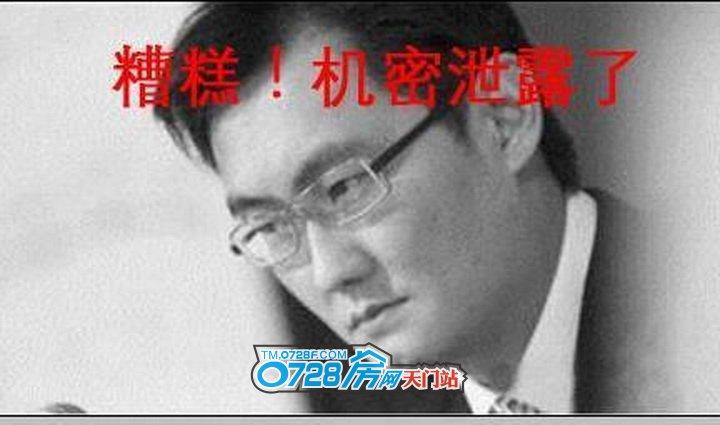 """俗话说""""一铺养三代"""",中国人偏爱买商铺赚钱。"""