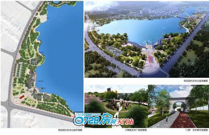 12月28日上午,中交二航局签订天门市北湖综合改造北湖公园PPP项目合同