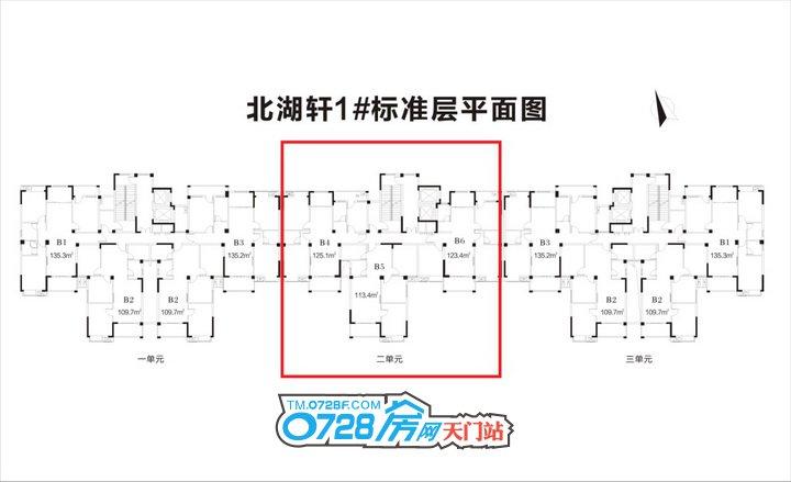 1#楼平面效果图