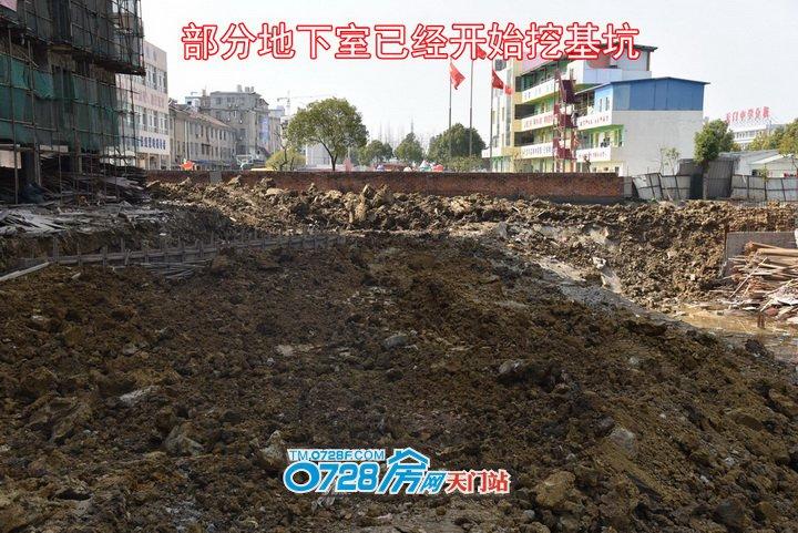部分地下室已经开始挖基坑
