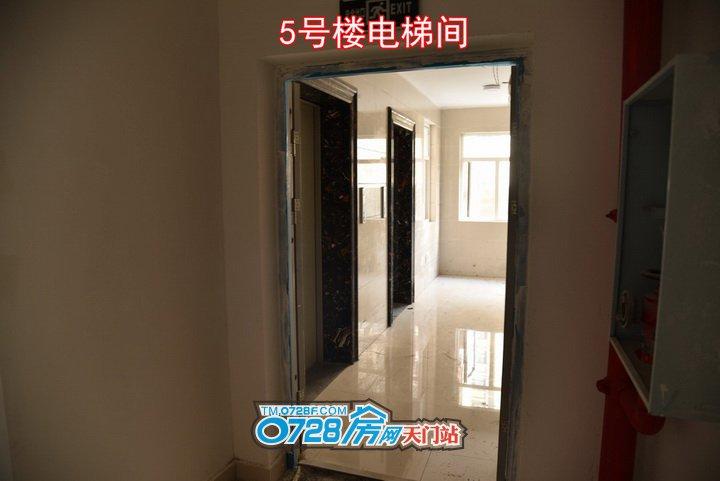 5号楼电梯间