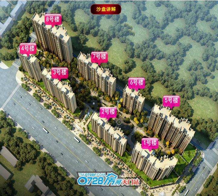 鑫龙中央公园效果图