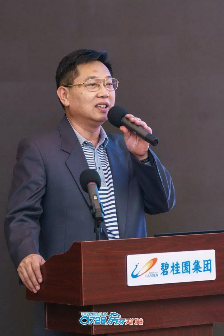 省红十字会党组书记、常务副会长陈文昌致辞