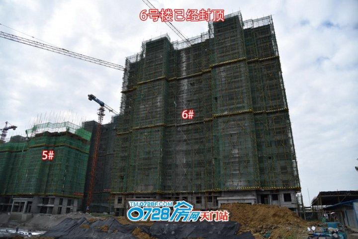 6号楼已经封顶