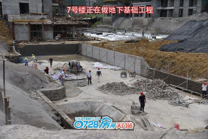 7号楼正在做地下基础工程