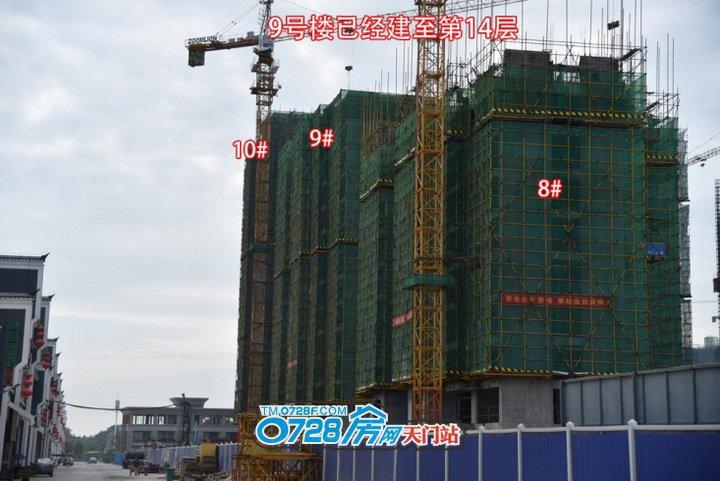 9号楼总层高32层,已经建至第14层