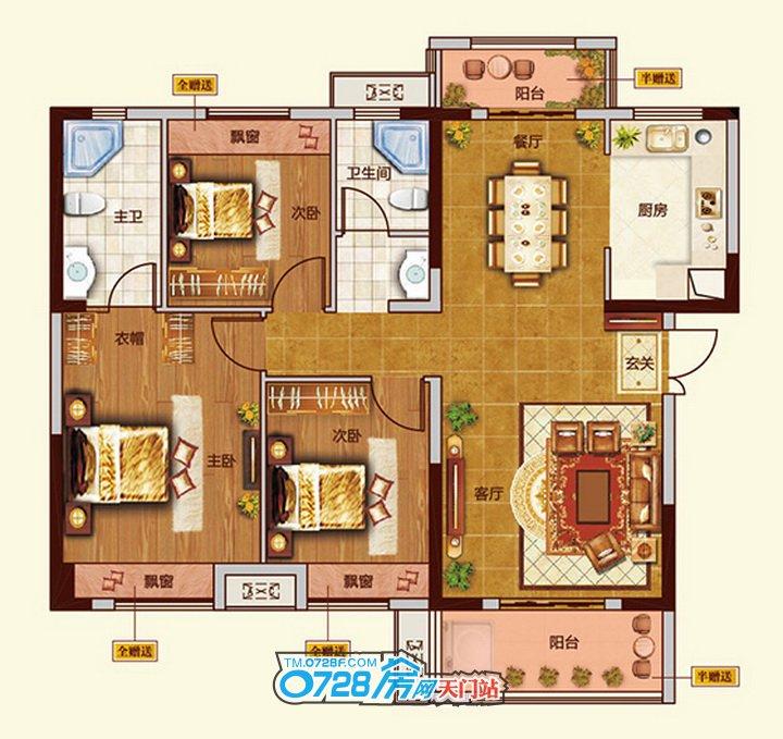 C户型 3室2厅2卫 建筑面积:117.85�O