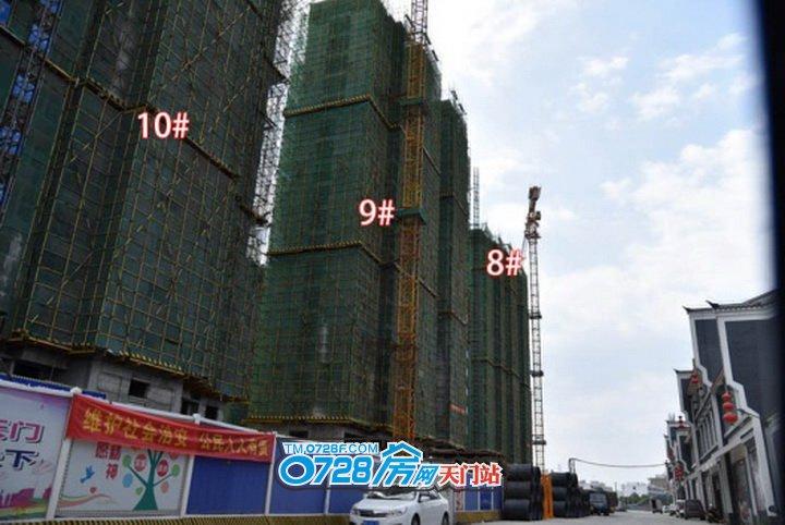 9号楼总层高33层,第1层为架空层,已经建至第20层