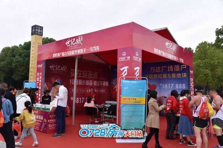 汉旺世纪城为参赛选手免费提供矿泉水